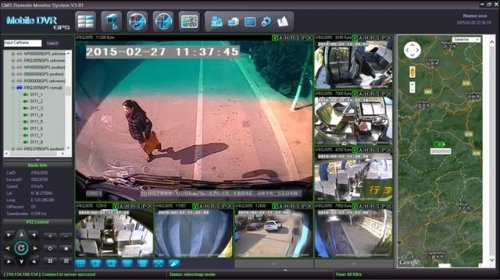 SD8C 3G Live View City Metro Transit Bus with live GPS tracking, geo-fencing, live driver talk low resolution streaming video screenshot 6
